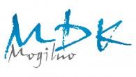 Mogileński Dom Kultury dołączył do grona Współorganizatorów tegorocznej edycji Festiwalu.